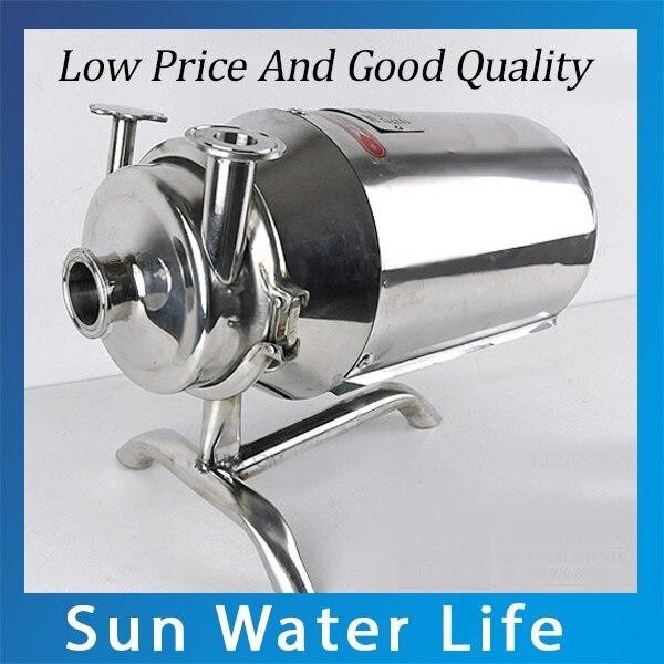 Big Capacity Stainless Steel Food Grade Milk Pump 5M3/H 380V Sanitary Beverage Pump
