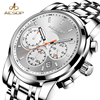 AESOP Quartz Men Watch Men Wrist Wristwatch Brand Fashion Male Clock Waterproof White Steel Straps Calendar