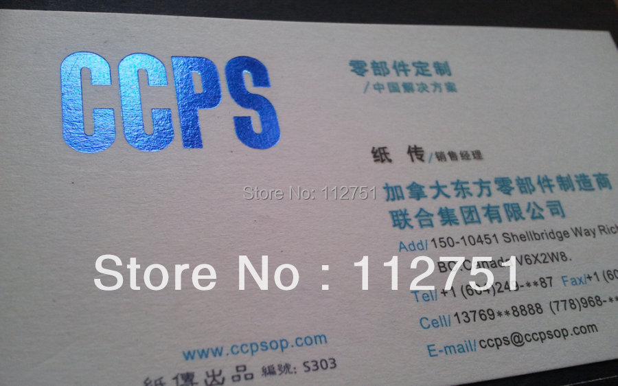 custom blue foil paper card business card printing in business cards from office school supplies on aliexpresscom alibaba group - Foil Print Business Cards