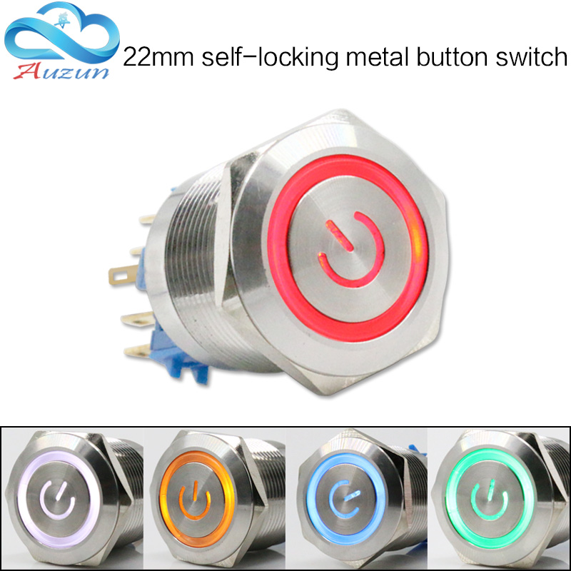 22mm self-locking metal button switch power source 5A current copper plated nickel waterproof can be customized