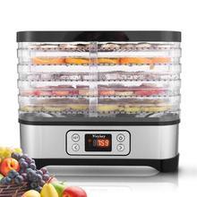 Машина для сушки пищевых продуктов, профессиональная электрическая Многоуровневая сушилка для мяса или говядины, фруктов и овощей