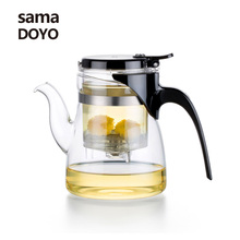 Samadoyo High Borosilicate Glass Teapot Infuser 600ML Elegant Pot Blooming Flower Tea Set Teapot Glass Brewing Milk Oolong Tea