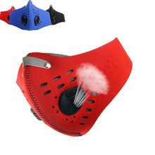 Carbon Dust-proof Winter Breathable Mesh Bicycle Mask Dust Smog Windproof Protective Mesh Bike MTB Cycling Half Face Mask(China)