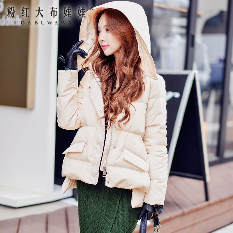 2018 Direct Selling Long Down Jacket Original Down Jacket Womens New Slim Short Coat With Warm Cap Pink Doll