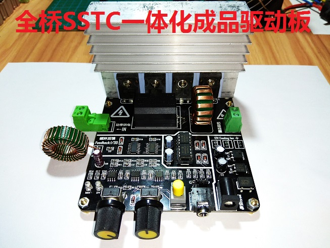 Small full bridge SSTC solid state Tesla coil integrated drive plate arc extinguishing drive full bridge integration sstc tesla coil solid state tesla