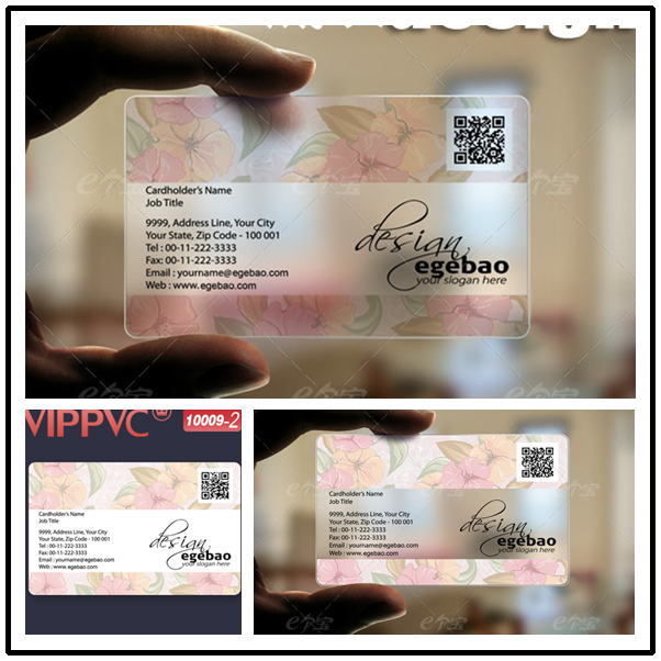 Name cards templates transparent pvc card matte faces size 855x54x0 name cards templates transparent pvc card matte faces size 855x54x036mm free shipping in business cards from office school supplies on aliexpress wajeb Images