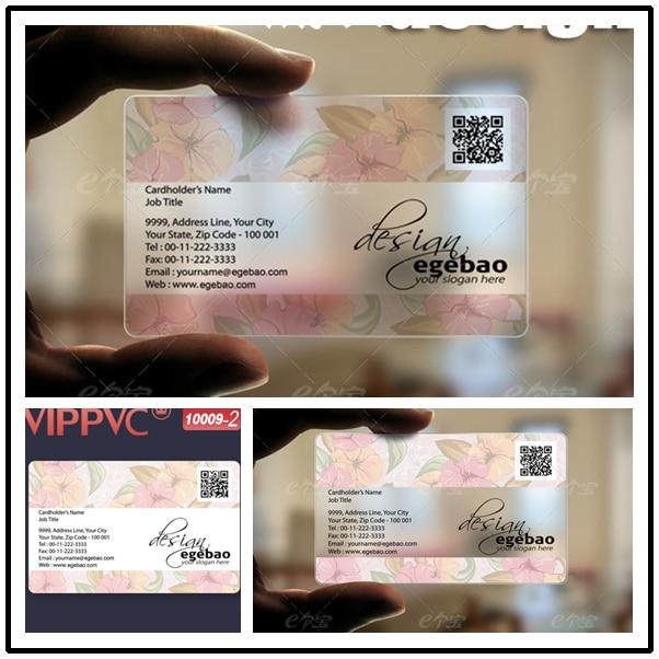Name cards templates transparent pvc card matte faces size 855x54x0 name cards templates transparent pvc card matte faces size 855x54x036mm accmission Images