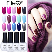 Elite99 8MLUV Gel Nail Polish LED Lamp Gel Lacquer Gel Polish Pure Colors Semi Permanent Gel Varnish Nail Base Top(China)