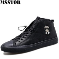 MSSTOR Men's Skateboarding Shoes Man Brand Height Increasing Male Sneakers Genuine Leather Outdoor Athletic Sport Shoes For Men