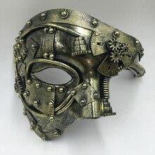 Steampunk Phantom Masquerade Cosplay maske topu yarım yüz erkekler Punk kostüm cadılar bayramı partisi kostüm sahne