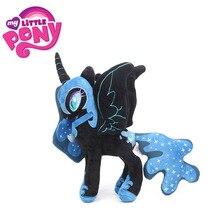 Плюшевые игрушки My Little Pony, 40 см, дружба-это волшебная принцесса, луна, целестрия, Woona, кошмар, Луна, Daybreaker, мягкие куклы