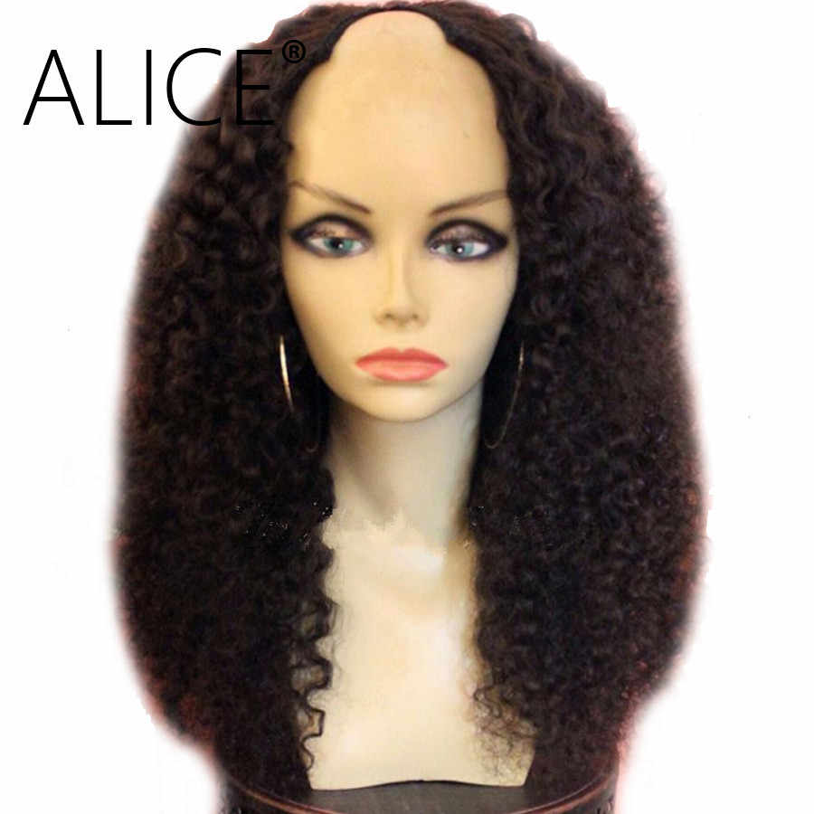 ALICE Kinky Curly U Part Wig 2*4 Middle & Side Part 180% Human Hair Wigs For Women Brazilian Remy Hair Wig Machine Made
