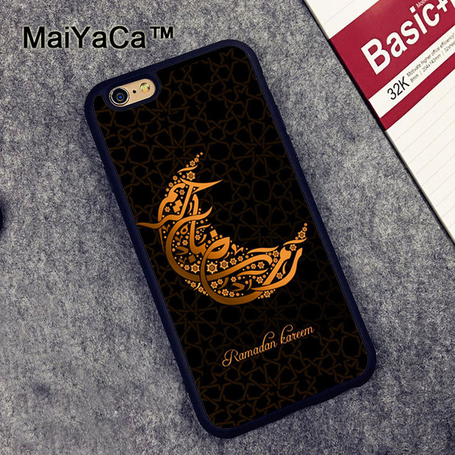 coque iphone 7 muslim