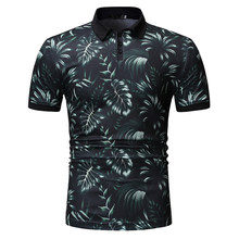 NEGIZBER New Summer Men's Polo Shirt Casual Lapel Slim Polo Shirt Plant Print Short-sleeved Polo Shirt Men(China)