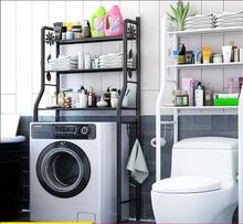 The toilet washing machine of bathroom is used to receive supplies.
