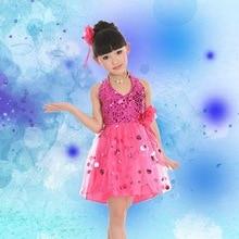 Детские костюмы расшитая блестками марля для выступления детская одежда танцевальная одежда принцесса латинская юбка для танцев и выступлений