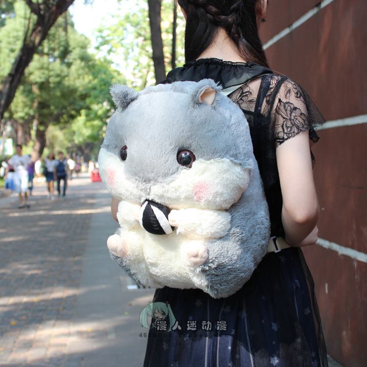 Free shipping Cartoo lovely gift Plush hamster rabbit backpack Leisure fashion Shoulders bags Child birthday present cynthia cee c nwadiora