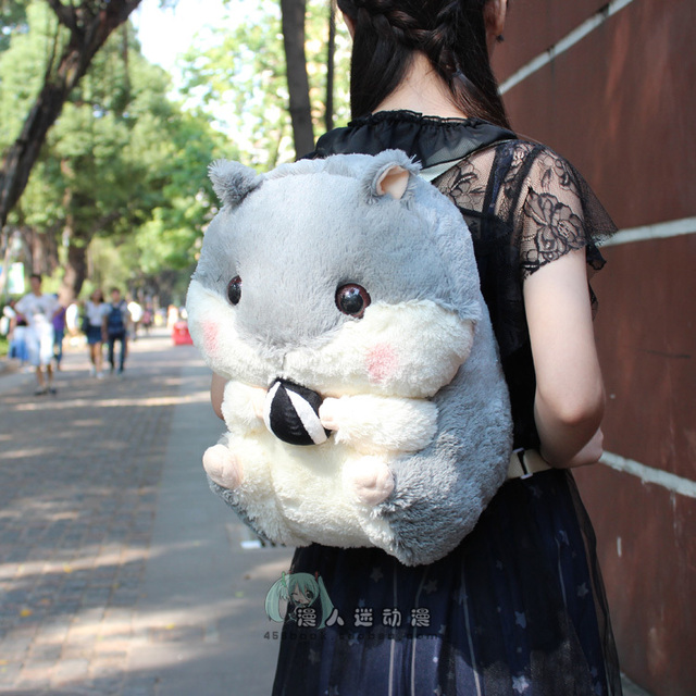 0592088b4 Env-o-Gratis-historieta-encantadora-peluche-hamster-conejo-mochila-ocio-de-la-manera-hombros- bolsas-ni.jpg_640x640.jpg