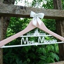 Изготовленная на заказ вешалка свадьбы замка, подарок подружки невесты, вешалки свадебного платья, вешалка название свадебных персоналов, деревенская Свадебная Вешалка
