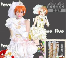 LoveLive! Rin Hoshizora Seven Lucky Gods Awaken Cosplay Costume Halloween Wedding Dress+Bridal Veils+Crown+Socks+Bouquet+Gloves