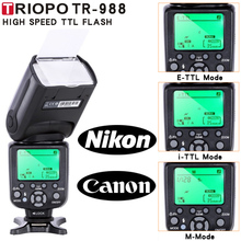 TRIOPO TR-988 Professional Speedlite TTL Camera Flash with High Speed Sync for Canon and Nikon Digital SLR Camera