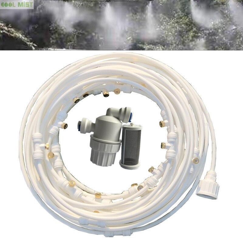 "Low Pressure Garden Cooling Misting Patio Mist System 1//4/"" Hose Filter Adapter"