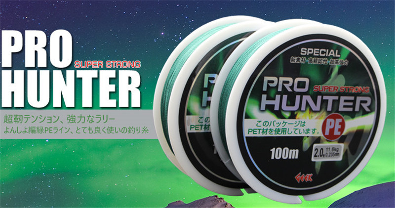 Brand Quality 8 Strands PE Braided Fishing Line 100M Quick Sinking Anti-bite Fishing Wire Multifilament PE Line for Sea Fishing (4)