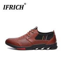 Sneaker : Herrenmarke