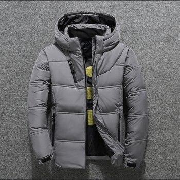 Tace & Shark brand thicken winter white duck down jacket men light hat detachable men's down jacket down parka snow coat 3XL