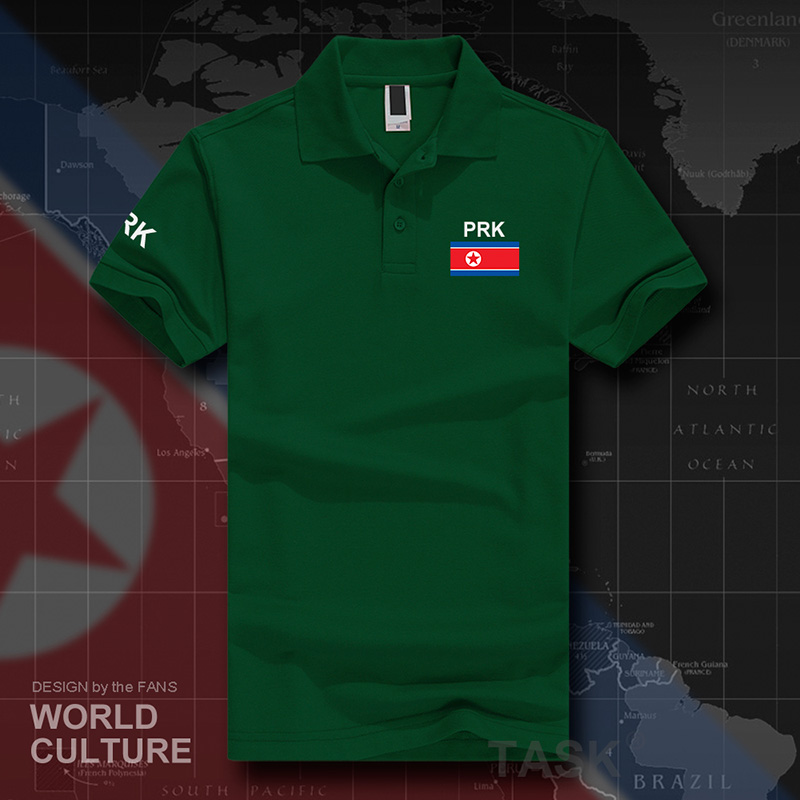 North Korea DPRK Korean   polo   shirts men short sleeve white brands printed for country 2017 cotton nation team flag new KP PRK