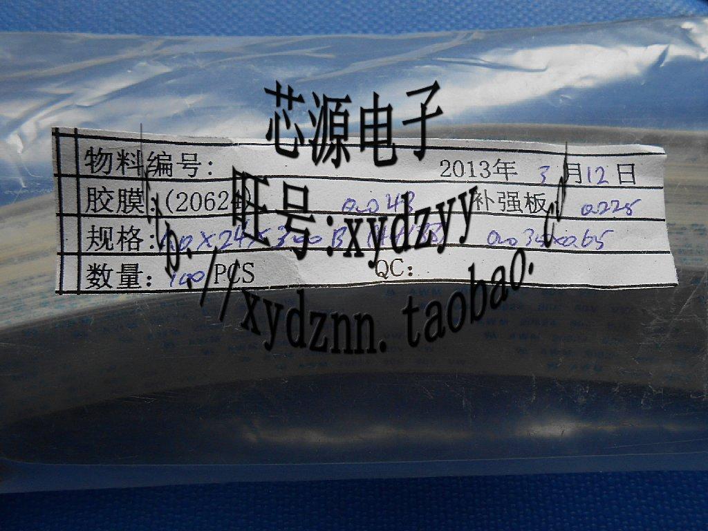 FFC 1.0pitch 24pin 300mm long type B Flexible Flat Cable For TTL LCD DVD Computer Printer AWM 80C 60V VW-1