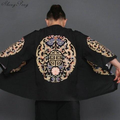 Kimono cardigan men traditional japanese mens clothing yukata japan kimono men samurai clothing haori male V1281 Lahore