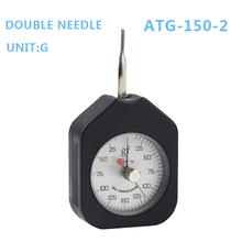 Tensiometer Dial Tension Meter Analog Force Gauge Double Pointer Force Tools 150g ATG-150-2 cheap Aliyiqi CN(Origin)