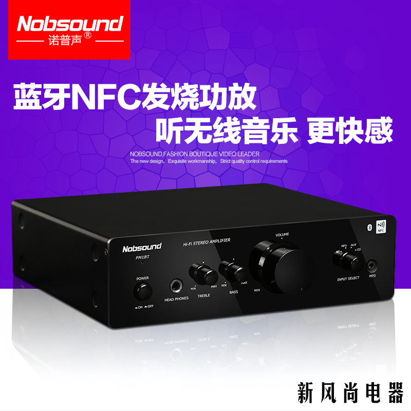 20W+20W PM1 bluetooth small home audio amplifier pure hifi 2.0 household amplifier mini desktop digital amplifier