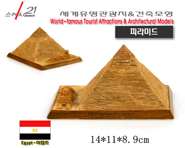 popular egypt pyramids model-buy cheap egypt pyramids model lots