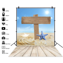 Laeacco Tropical Starfish Beach Sand Wooden Floor Board Blue Sky Baby Photo Backdrops Photographic Backgrounds For Studio