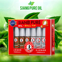 SIANG PURE oil mint Refreshing Influenza Cold Headache Dizziness Muscle Massager Relax Essential Oil headache relief Fatigue
