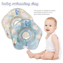 New Baby Swimming Ring Newborn Neck Collar Swimming Pool Circle Cute Cartoon Inflatable Neck Ring Swim Accessories стоимость