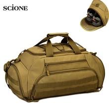 35L Gym Bag Рюкзак Тактический военная Униформа МОЛЛ армии сумки водостойкие спортивные Кемпинг 14 »ноутбук камера для мужчин Mochila XA335WA