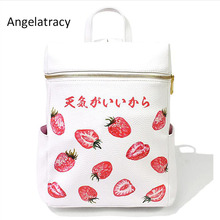 2017 New Arrival White Japan Style Stawberry Fruit Print Fresh Sweet PU Leather Student Girls Book Bag Backpack Shoulder Bags