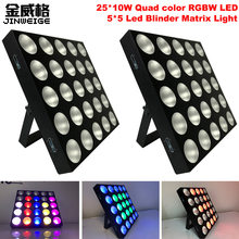 Free Shipping 2pcs/Lot 5x5 RGBW Led 25x10w 4in1 Blind Light Matrix Led Wall Wash Light For Wedding Disco(China)