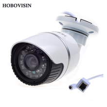 HOBOVISIN  IP Camera metal bullet camera  waterproof  720P Securiy HD  24IR CCTV Camera Mega pixel outdoor Network  ONVIF H.264