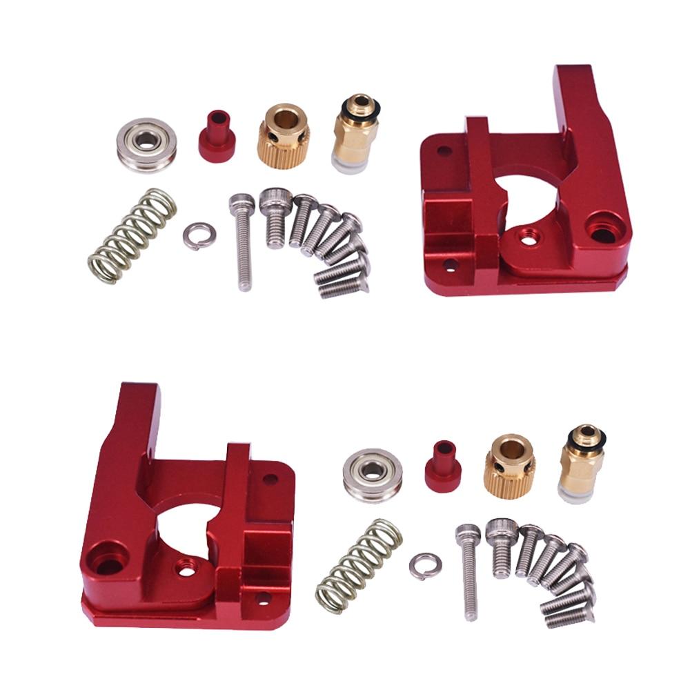 3D printer CR10 full metal remote extruder 1.75 3mm red Printer Accessories