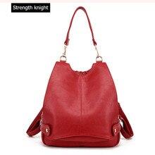 Элитный бренд Женщины Кожа Рюкзак Мода школьная сумка для девочек женская кожаная сумка Mochilas Mujer рюкзак