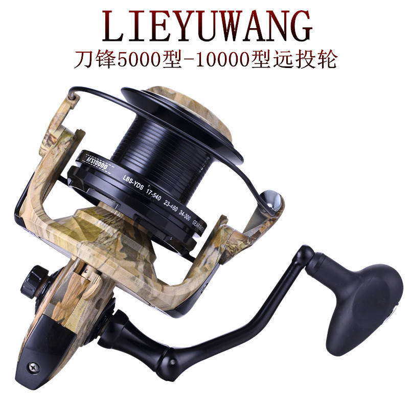 dropshippingLIEYUWANG Free Shipping Spinning Fishing Reels Multiple Choices Gifts China Equipment Metal Ring Rivers image