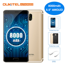 Получить скидку OUKITEL K8000 Android 7,0 5,5 мобильную станцию телефон Octa Core 4 ГБ 64 ГБ 8000 мАч 13.0MP + 16.0MP сзади камеры телефон передней Touch ID разблокировать