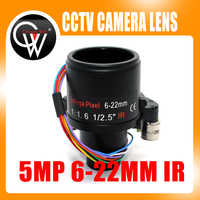 CW 5PCS/LOT HD 5MP 6-22mm Motorized HD CCTV Camera Lens D14 Mount 1/2.5 Image Format F1.6 DC Zoom DC Focus