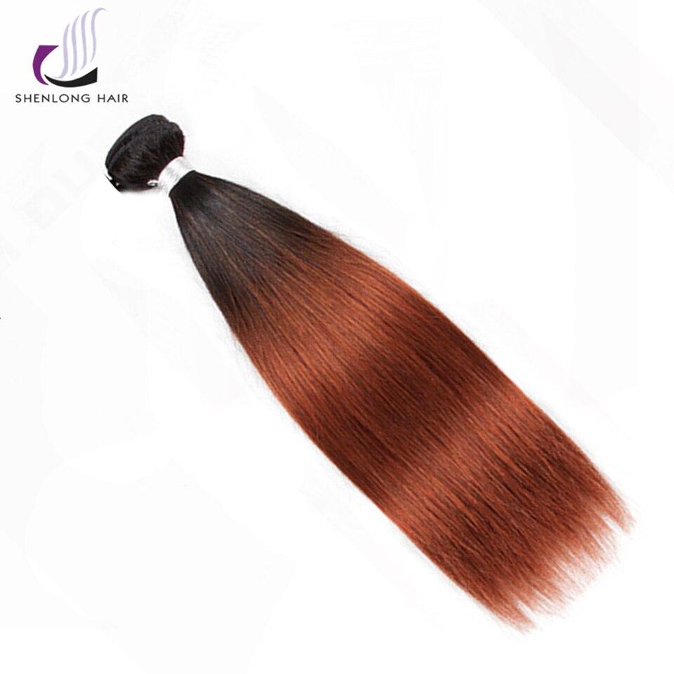 SHENLONG HAIR 1 Pcs Malaysian Straight Bundles 100% Human Hair Weave 8-24 Inch Non Remy 1B-33 Hair Bundles Free Shipping