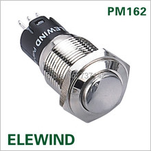 16mm IP67 waterproof Metal push button switch(PM162H-11/N/IP67)