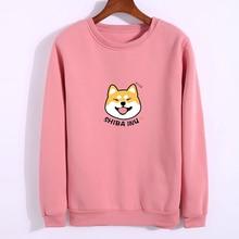 Shiba Printed Pullover
